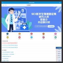 wap.yueqikan.com的网站截图