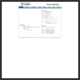 WAVE オフィシャルウェブサイト