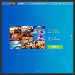 17173网页游戏