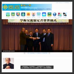 薇閣小學全球資訊網