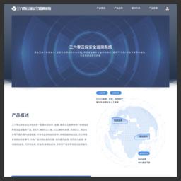 360网站安全检测 - 在线安全检测,网站漏洞修复,网站后门检测