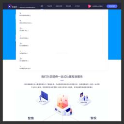 广告联盟-微博易-芒果目录站推荐
