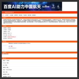 威海璞玉贸易有限公司-纺织,家纺