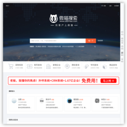 weimao.com的网站截图