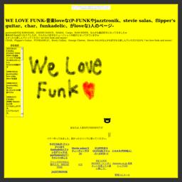 we love funk&music!jazztronik