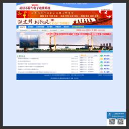 武汉不停车电子收费系统