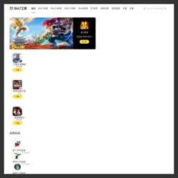 win7zhijia.cn的网站截图