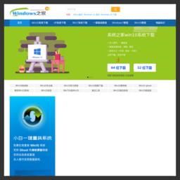 windowszj.com的网站截图