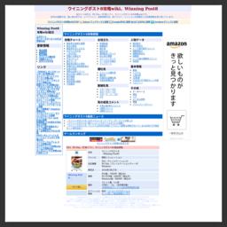 ウイニングポスト8攻略wiki[GAME-CMR.com]