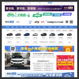 搜狐武汉汽车网站