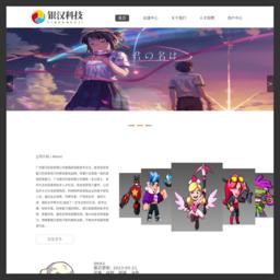 银汉游戏官网网站缩略图