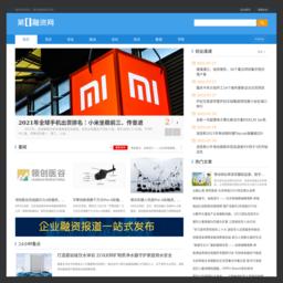 第一融资网_网站百科