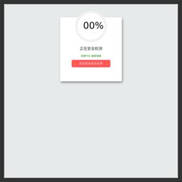 29分類目錄_網站百科