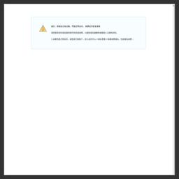 企业信用等级_荣誉证书_经营许可证_科技资质平台认定_管理体系认证_企业资质认定网