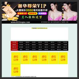 网站 天津beautyleg丝袜男士spa养生按摩SM女王调教会所大全(www.022szgw.com) 的缩略图