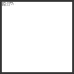 成都分类目录_网站百科