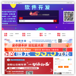 安阳信息网0372.cn