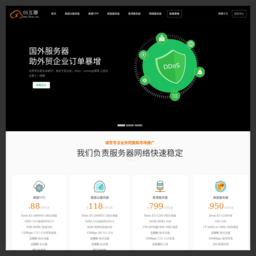 香港服务器-美国VPS-香港云服务器租用托管商-05互联