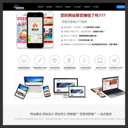 湖南做网站丨长沙做网站丨建站公司丨用友ERP对接丨网站优化公司丨湖南景煌网络科技有限公司的网站缩略图
