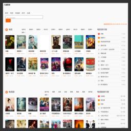 有为太极SEO-专注湖南长沙衡阳网站SEO建设外包运营的网站缩略图