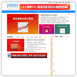 www.100ec.cn的网站截图