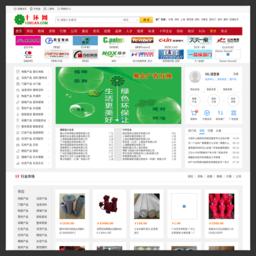 十环网 _ 十环建材网提供十环标志企业查询