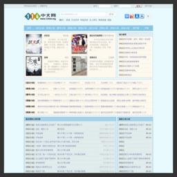 114中文网_书友最值得收藏的网络小说阅读网网站截图