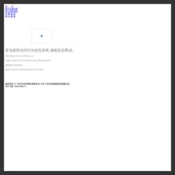 www.12388.gov.cn的网站截图