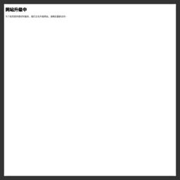 123文学网
