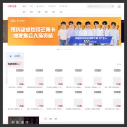 12530彩铃官方网站