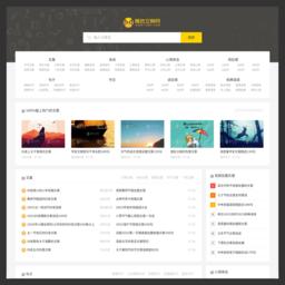 12867常识网_网站百科