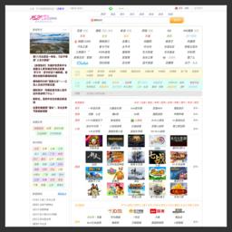 友情导航_网站百科