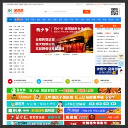 1688加盟网—品牌招商连锁店加盟_创业好项目