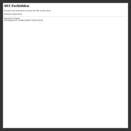 黄山市民网