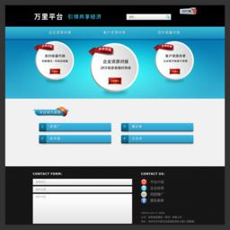 万里平台的网站缩略图