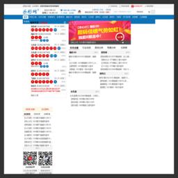 17500乐<font color='red'>彩</font>网
