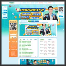 弈棋耍大牌官方网站