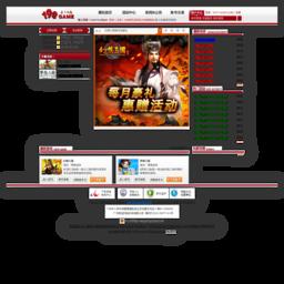 网页游戏 - 198game爱上玩家 最新网页游戏(WebGame)平台
