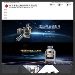 1+1小说网网站缩略图