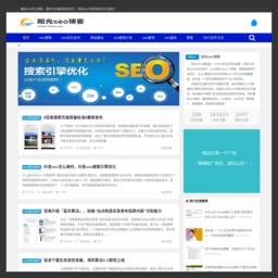 襄阳seo【免费网站seo诊断】百度seo关键词排名优化服务_阳光seo博客