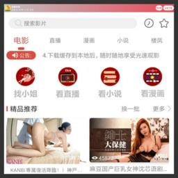 漂漂美术馆:美女图片、套图写真专题网站