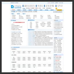 免费网站目录提交_站长目录_网址目录_2134分类目录-移动版