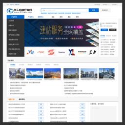中国机械设备网
