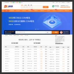 域名注册申请查询交易门户|域名中介22.cn|商标注册|云计算|主机|SSL证书-尽在爱名网