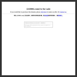 【7258域名网】咱厝人自己的域名