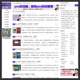 郑州400电话申请公司