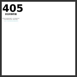 燕赵名城网_网站百科