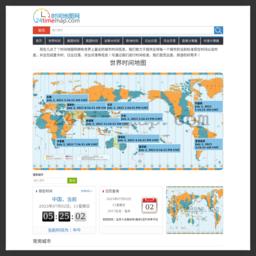 时间地图网