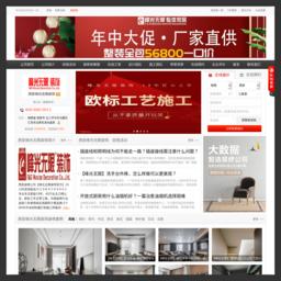陕西峰光无限装饰_峰光无限装饰集团官网 - 公司首页