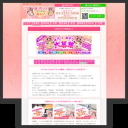 http://www.29qzin.jp/nikudango_tsuchiura/